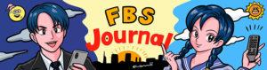 イラストレーターの「鎌田かまを」さんとコラボしてFBS福岡放送HP内のFBSジャーナル内にて 日本テレビNTV「有吉の壁」「美食探偵 明智五郎」の2番組のコラム連載を開始いたしました。